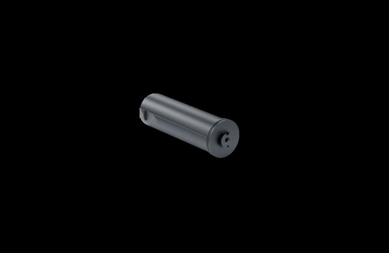 Pulsar APS 5 Batterie 4900 mAh