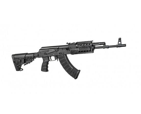 CAA AK47 BASIC UPGRADE KIT
