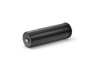 Pulsar APS 3 Batterie 3200 mAh