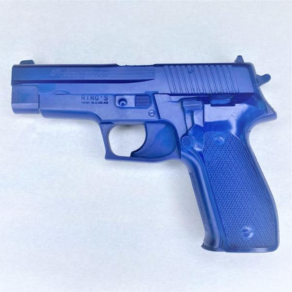 Blue Guns P226